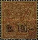 """[Unissued Tiahuanacu Excavation stamps Surcharged as in """"Design from Gate of the Sun"""", type IT]"""