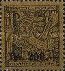 """[Unissued Tiahuanacu Excavation stamps Surcharged as in """"Design from Gate of the Sun"""", type IU]"""