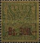 """[Unissued Tiahuanacu Excavation stamps Surcharged as in """"Design from Gate of the Sun"""", type IV]"""