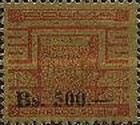 """[Unissued Tiahuanacu Excavation stamps Surcharged as in """"Design from Gate of the Sun"""", type IY]"""