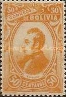 [People of the Bolivian History, type K]