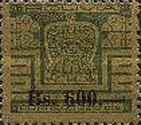 """[Unissued Tiahuanacu Excavation stamps Surcharged as in """"Design from Gate of the Sun"""", type KA]"""