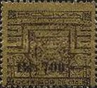"""[Unissued Tiahuanacu Excavation stamps Surcharged as in """"Design from Gate of the Sun"""", type KC]"""
