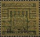 """[Unissued Tiahuanacu Excavation stamps Surcharged as in """"Design from Gate of the Sun"""", type KD]"""