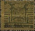 """[Unissued Tiahuanacu Excavation stamps Surcharged as in """"Design from Gate of the Sun"""", type KF]"""