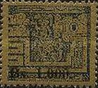 """[Unissued Tiahuanacu Excavation stamps Surcharged as in """"Design from Gate of the Sun"""", type KG]"""