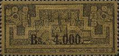 """[Unissued Tiahuanacu Excavation stamps Surcharged as in """"Design from Gate of the Sun"""", type KI]"""