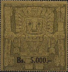 """[Unissued Tiahuanacu Excavation stamps Surcharged as in """"Design from Gate of the Sun"""", type KK]"""
