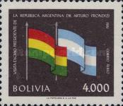 [Airmail Stamps - Visit of Argentinian President Frondizi, Typ KL]