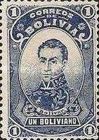 [People of the Bolivian History, type L]