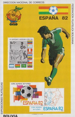 [Football World Cup - Spain '82, type LP1]