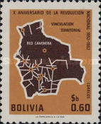[The 10th Anniversary of the Revolution, 1962, Typ LX]