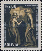 [The 10th Anniversary of the Revolution, 1962, Typ MB]