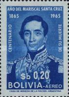 [Airmail - The 100th Anniversary of the Death of Marshal Santa Cruz, Typ MD]