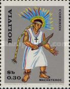 [The 9th Congress of the UPAE, Postal Union of the Americas and Spain, Bolivian Folklore, Typ MN]