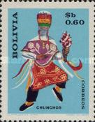 [The 9th Congress of the UPAE, Postal Union of the Americas and Spain, Bolivian Folklore, Typ MO]