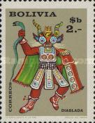 [The 9th Congress of the UPAE, Postal Union of the Americas and Spain, Bolivian Folklore, Typ MR]