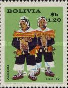 [Airmail - The 9th Congress of the UPAE, Postal union of the Americas and Spain, Bolivian Folklore, Typ MS]