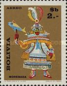 [Airmail - The 9th Congress of the UPAE, Postal union of the Americas and Spain, Bolivian Folklore, Typ MU]