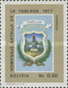 [The 150th Anniversary of the Battle of the Tablada, 1817, Typ MY1]
