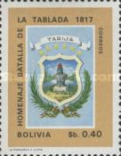 [The 150th Anniversary of the Battle of the Tablada, 1817, Typ MY2]