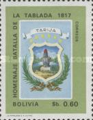 [The 150th Anniversary of the Battle of the Tablada, 1817, Typ MY3]