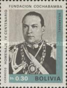 [The 400th Anniversary of the Cochabamba, President G. Villarroel, Typ NA1]