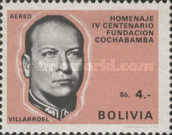 [Airmail - The 400th Anniversary of the Cochabamba, President G. Villarroel, Typ NB2]