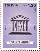 [The 20th Anniversary of the UNESCO, 1966, Typ ND]