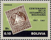 [The 100th Anniversary of Bolivian Stamps, Typ NP]