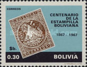 [The 100th Anniversary of Bolivian Stamps, Typ NP1]