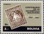 [The 100th Anniversary of Bolivian Stamps, Typ NP2]