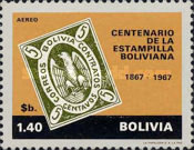 [Airmail - The 100th Anniversary of Bolivian Stamps, Typ NR]