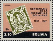 [Airmail - The 100th Anniversary of Bolivian Stamps, Typ NR1]
