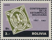 [Airmail - The 100th Anniversary of Bolivian Stamps, Typ NR2]
