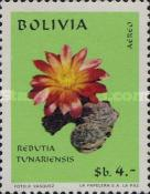[Airmail - Bolivian Flora, Typ PC]
