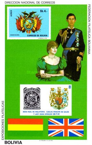 [Airmail - Royal Wedding of Prince Charles & Lady Diana Spencer, type RB4]