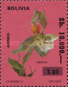[Postage Stamps, type RY2]