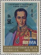 [Airmail - Presidents of Bolivia, type TH]
