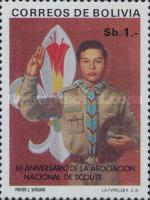 [The 60th Anniversary of the Bolivian Boy Scouts, Typ UU]