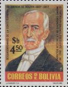 [The 150th Anniversary of the Bolivian Supreme Court, Typ VP]