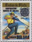 [The 25th Anniversary of the Bolivian Mining Corporation, Typ VY]