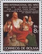 [International Year of the Child, type WS]