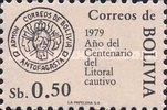 [The 100th Anniversary of the Loss of Litoral Department to Chile, Typ XB]