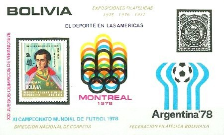 [Stamp Exhibitions 1975-1977, type XBD]