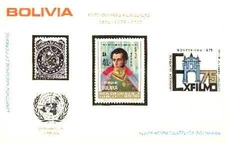 [Stamp Exhibitions 1975-1977, type XBD1]