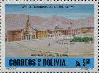 [The 100th Anniversary of the Loss of Litoral Department to Chile, Typ XE]