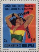 [The 100th Anniversary of the Loss of Litoral Department to Chile, Typ XF]