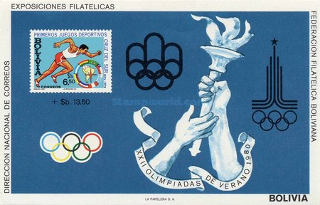 [Olympic Games - Moscow, USSR & First Southern Cross Games, Typ XGF]