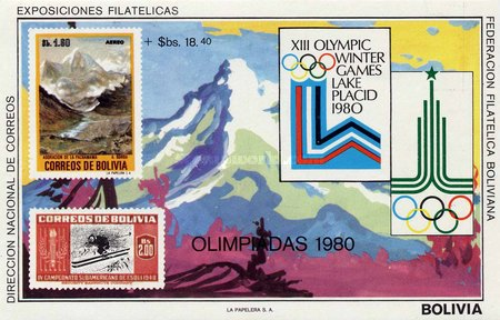 [Olympic Games - Moscow, USSR & Bolivian Painter Arturo Borda, 1883-1953, Typ XGH]